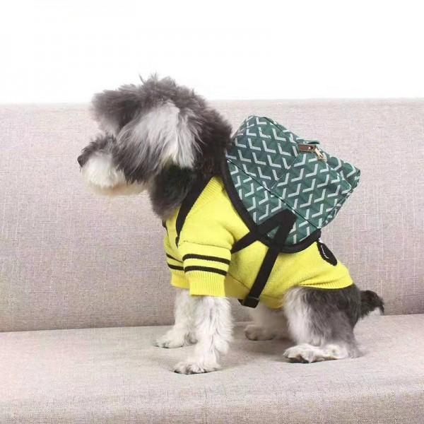 ゴヤール ブランド 犬のバッグ お散歩グッズ 小中大型犬に向け コピー GOYARD キャンバス製 犬のミニバッグ オシャレ ハーネス リード 胴輪 ペット用