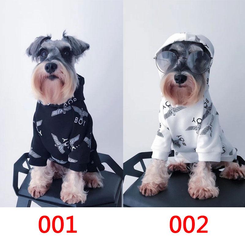 ブランドBoy London ペット用品コピー 犬の服 カッコイイ