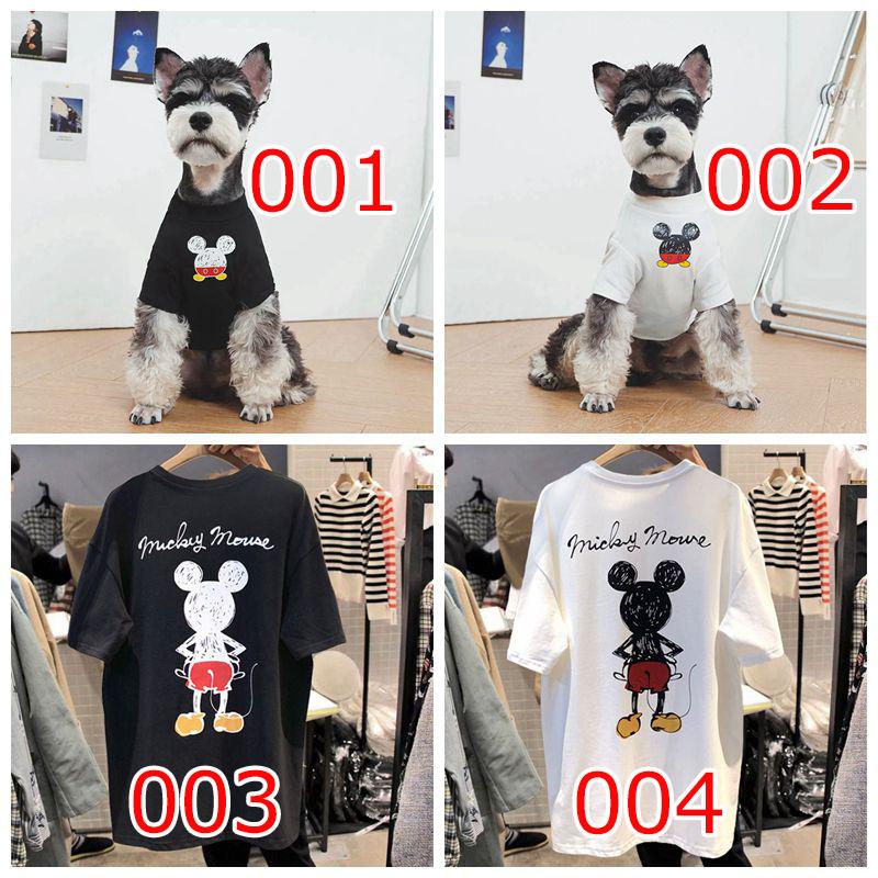 ディズニーコラボ ブランド 2021 ペット用品 小型犬 おでかけ コピー猫服