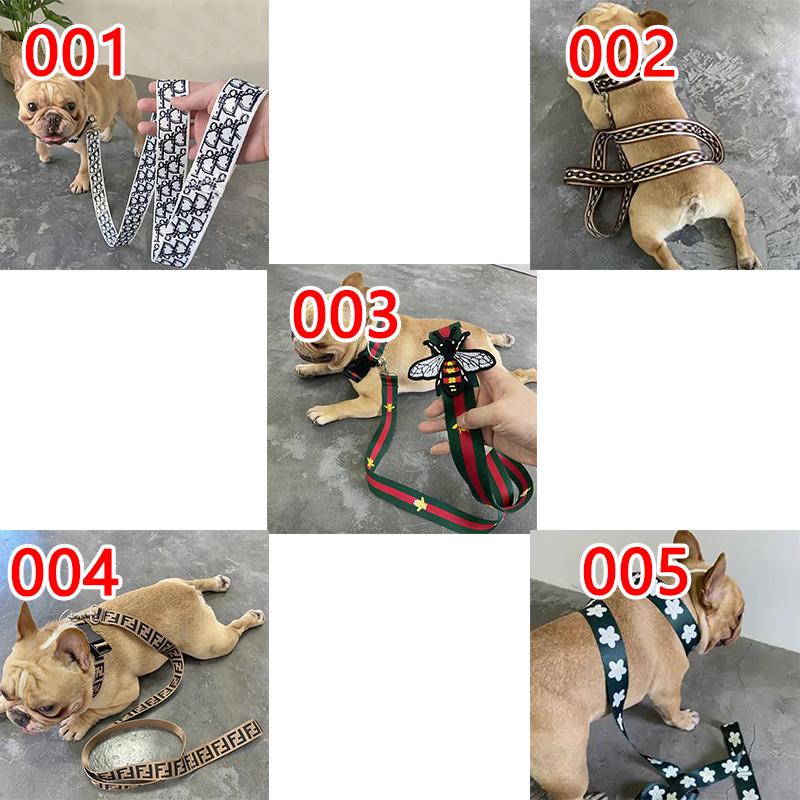 ブランドディオール犬のリード首輪