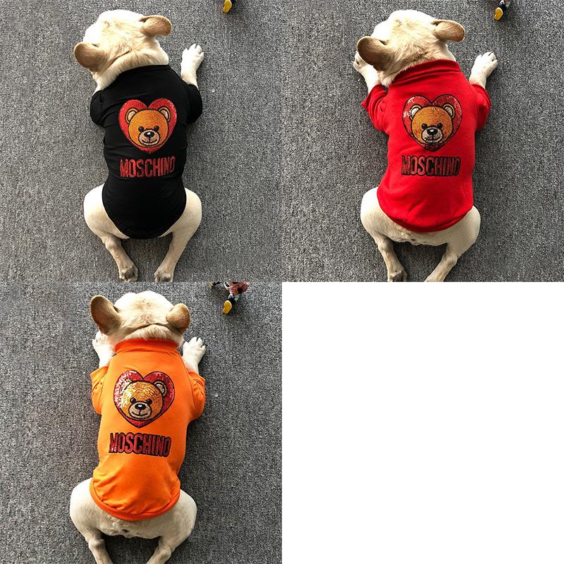ブランドmoschion犬の服暖かい保温秋冬服