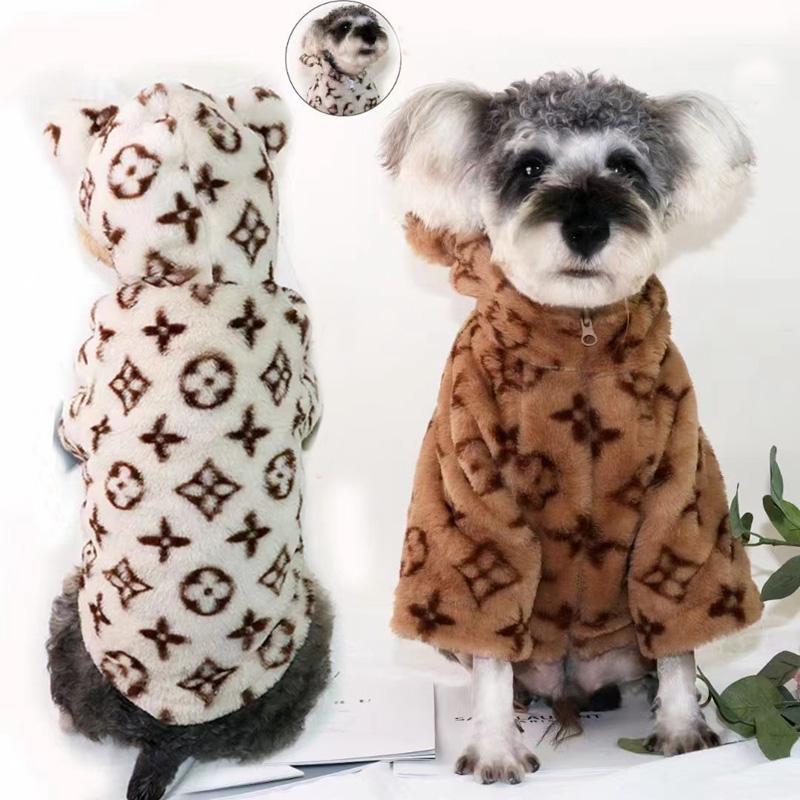 高品質ブランドルイヴィトン犬パーカー可愛い暖かい